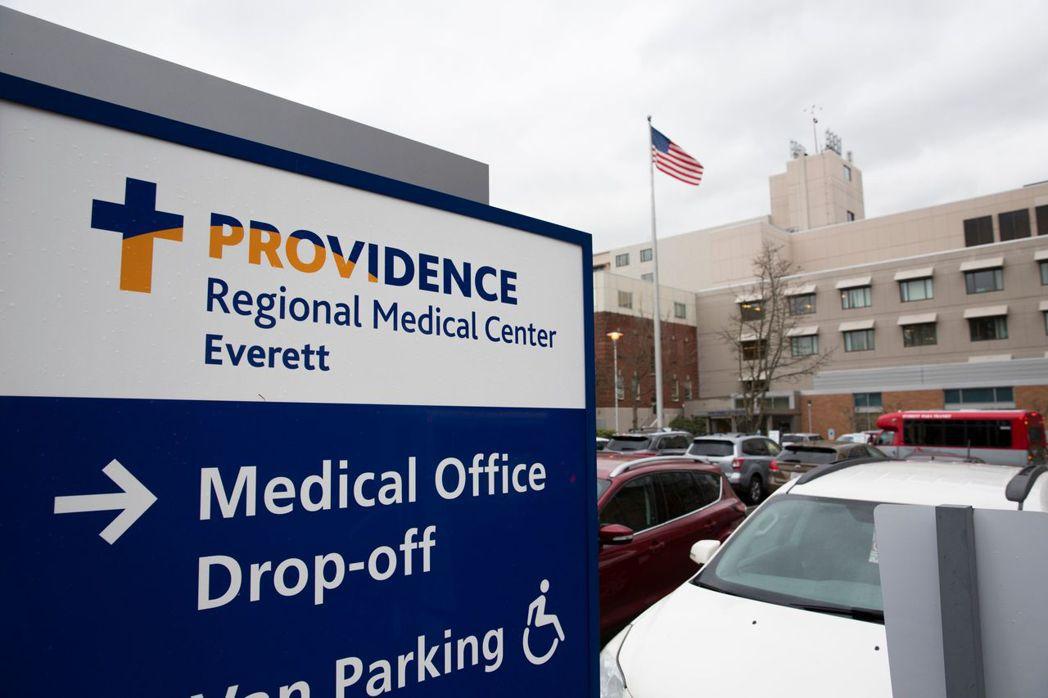 華盛頓州發現美國第一個武漢肺炎病例,圖為患者接受治療的醫院。法新社