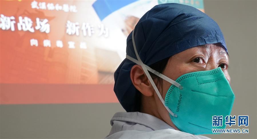 武漢肺炎通報太慢,環球時報怒批:一記沉痛教訓。取自新華網