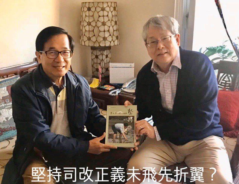陳水扁臉書放上與陳師孟合照。圖/擷取自陳水扁新勇哥物語
