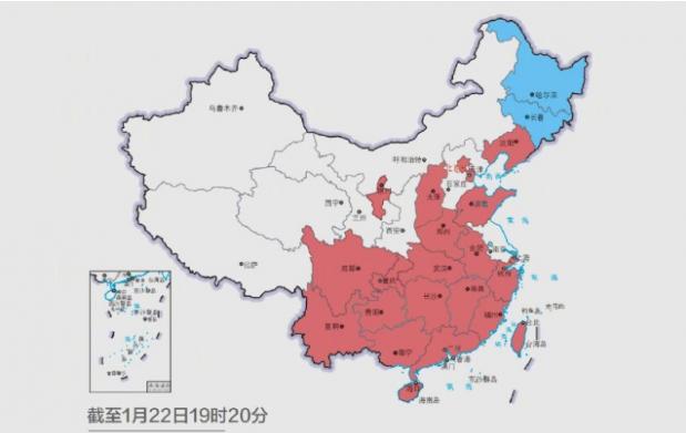武漢市宣布今早10時起全市離開通道關閉,公交車、地鐵、渡輪、長途客運暫停營運,無...