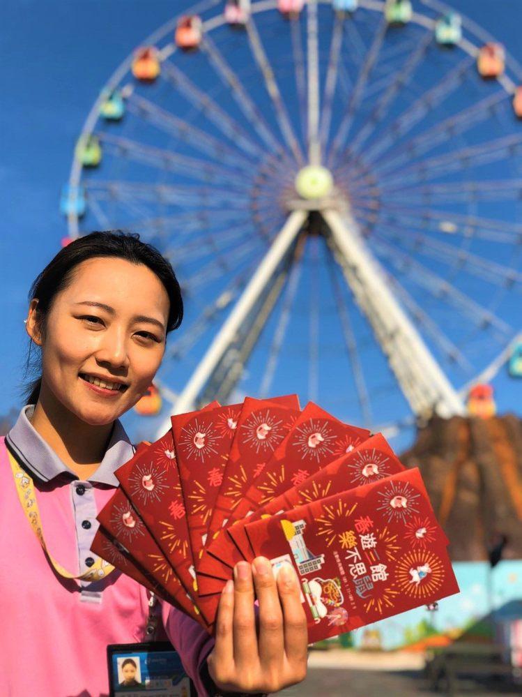 台北市立兒童新樂園、國立台灣科學教育館與台北市立天文科學教育館推出聯合護照,用1...