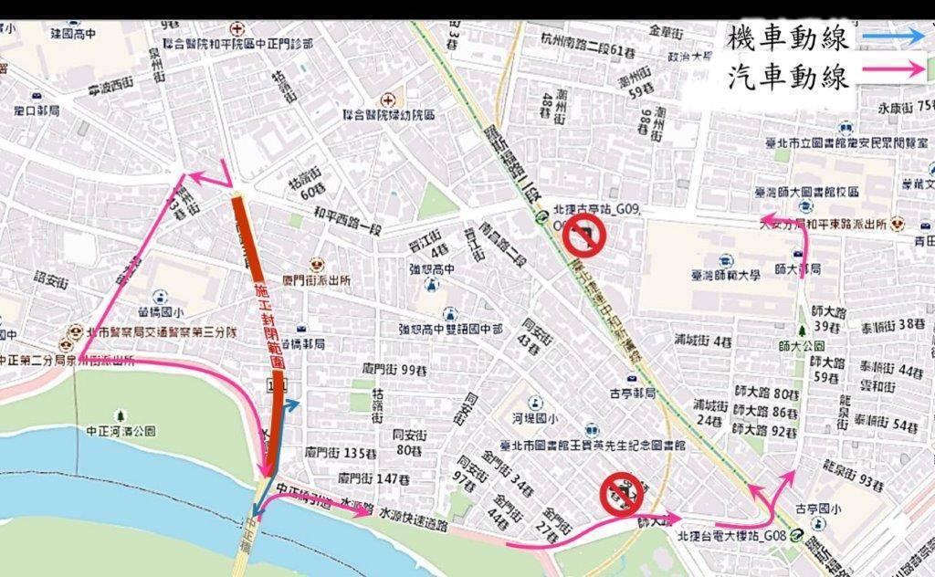 銜接中正橋台北端的重慶南路高架橋開拆在即,將於今天(小年夜)晚間9點封橋,北市府...