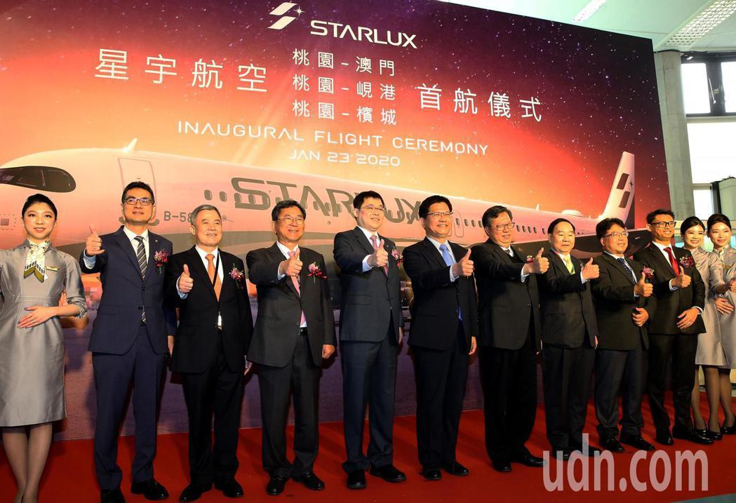 籌備2年8個月,星宇航空公司23日首航,首發3箭分別飛往澳門、越南峴港、馬來西亞...