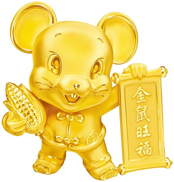 SOGO忠孝館4樓珠寶鑽石黃金福袋,今年初一限定販售1,000元,每袋價值6,0...