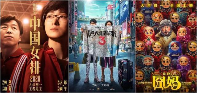 今年大陸春節檔期的電影全部暫停上映。(鳳凰網)