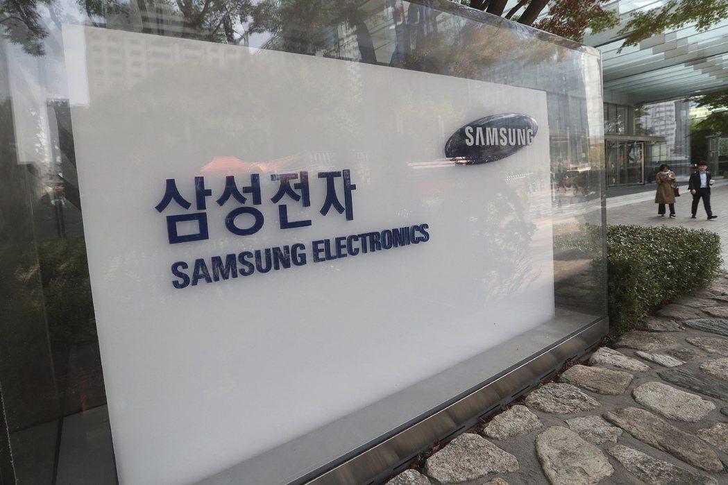 三星電子目前在韓股指數權重超過30%(圖/美聯社)