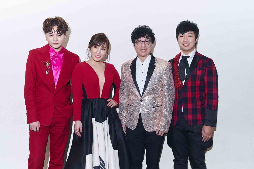 許富凱(左起)、李佳薇、蔣三省及蔣榮宗一起征戰2020「超級巨星紅白藝能大賞」舞