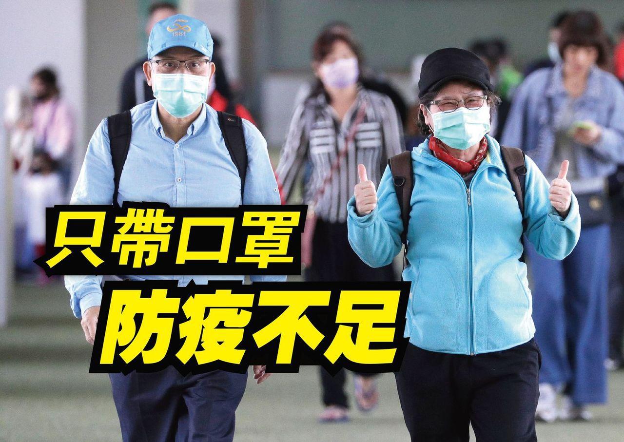 武漢肺炎疫情延燒,菲律賓馬尼拉機場的旅客23日紛紛戴上口罩自保。(美聯社)