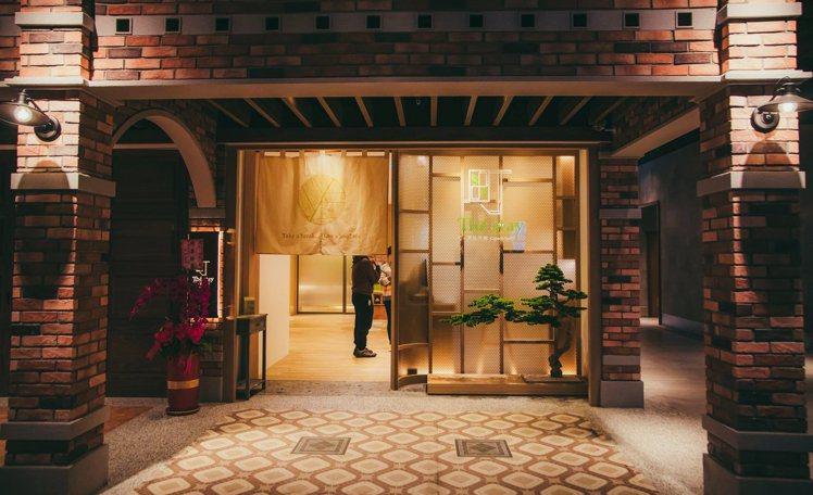 町・草休行館位於桃機第二航廈。圖/摘自町・草休行館臉書