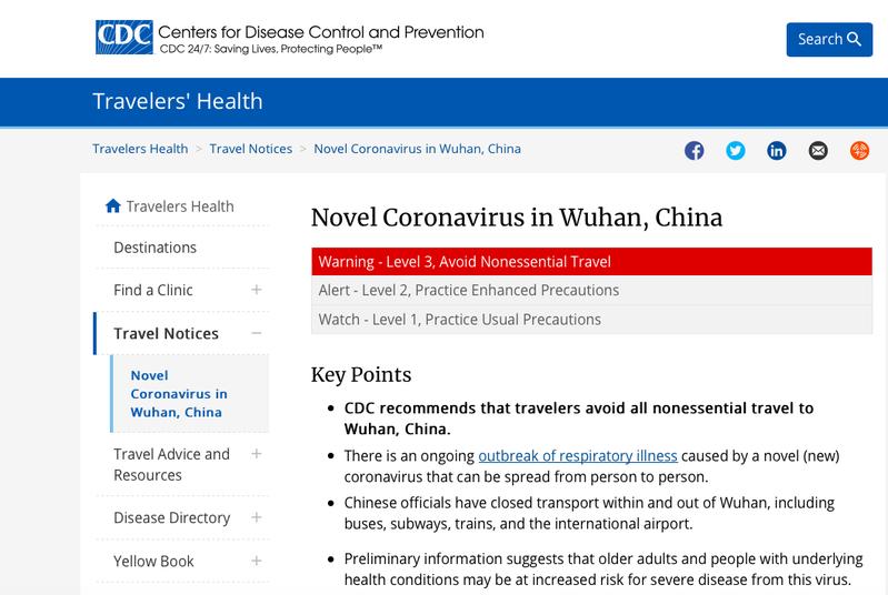 美國聯邦疾病防治中心(CDC)23日更新旅遊疫情建議,升到第三級「警告」。圖/取自CDC網站