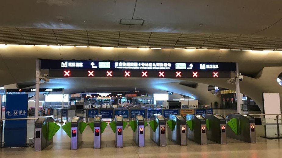 武漢已於23日10時起「封城」,圖為高鐵武漢站23日景象。取自中新網