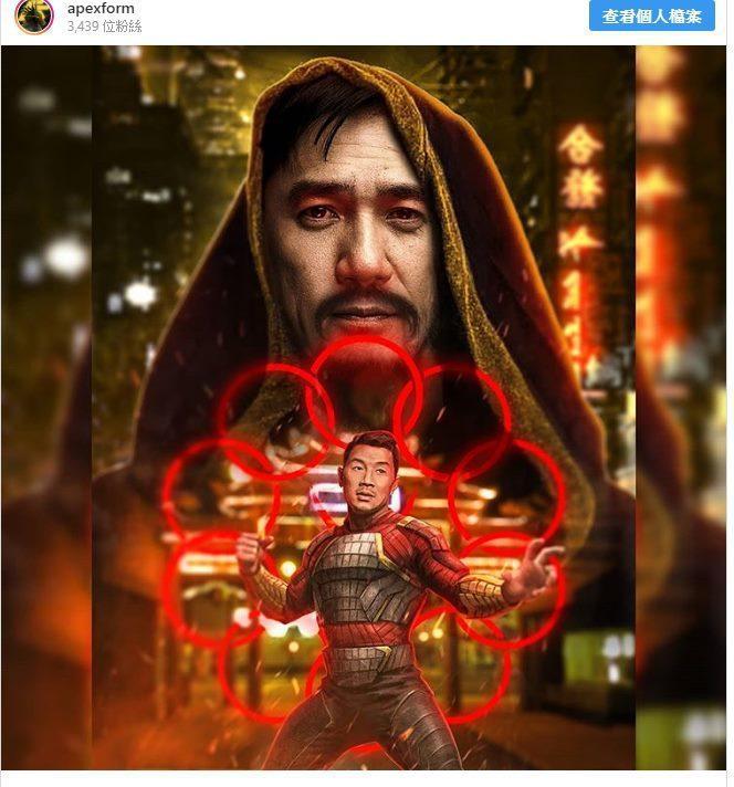 「上氣」粉絲自製海報。圖/摘自IG