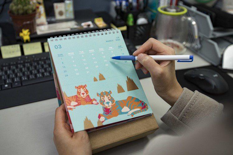 新竹市立動物園桌曆。(圖/新竹市政府提供)