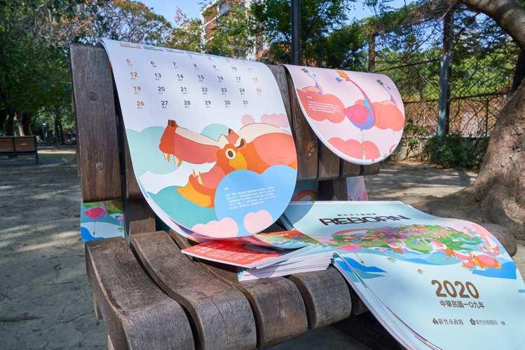 新竹市立動物園月曆。(圖/新竹市政府提供)