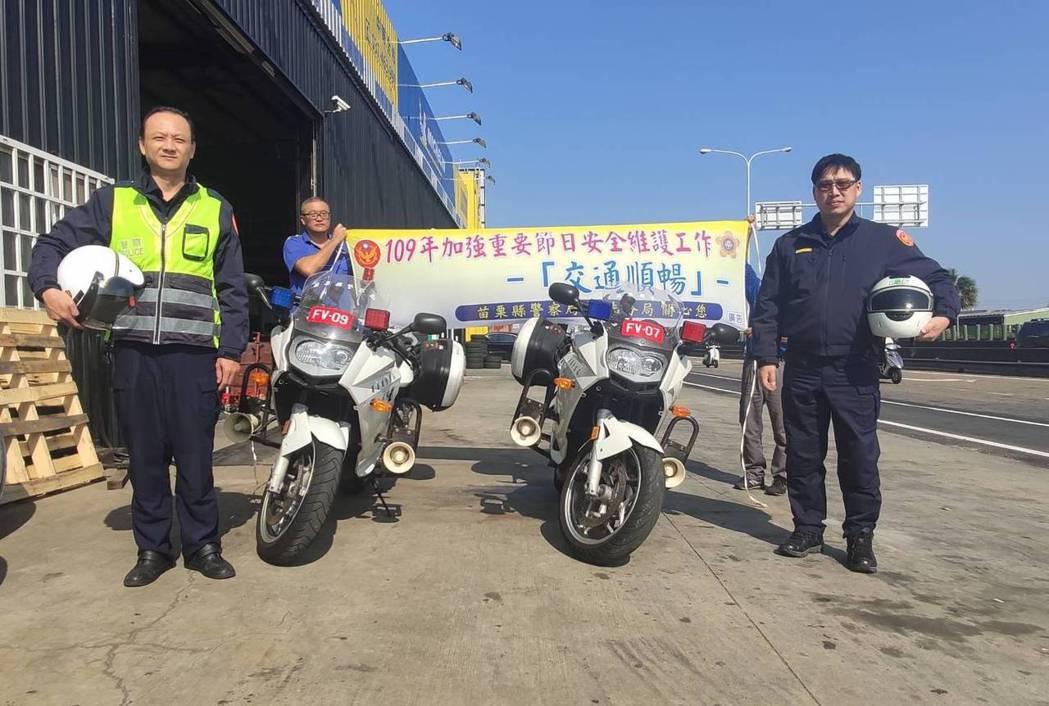 防範台61線春節連假車潮,苗栗縣竹南警分局成立重機交通快打小組。圖/警方提供