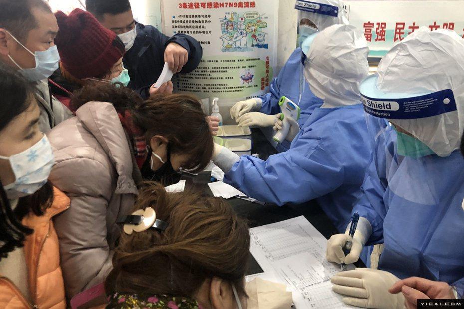 圖為湖北省武漢市協和武漢紅十字會醫院23日發燒門診景象。(取自上海《第一財經》)