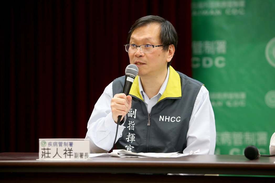 疾管署副署長莊人祥。圖/本報資料照片