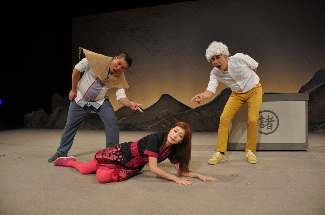 《3個諸葛亮》舞台劇由編導黃致凱,藉由改編「嫦娥奔月」、「牛郎織女」、「梁祝」、...
