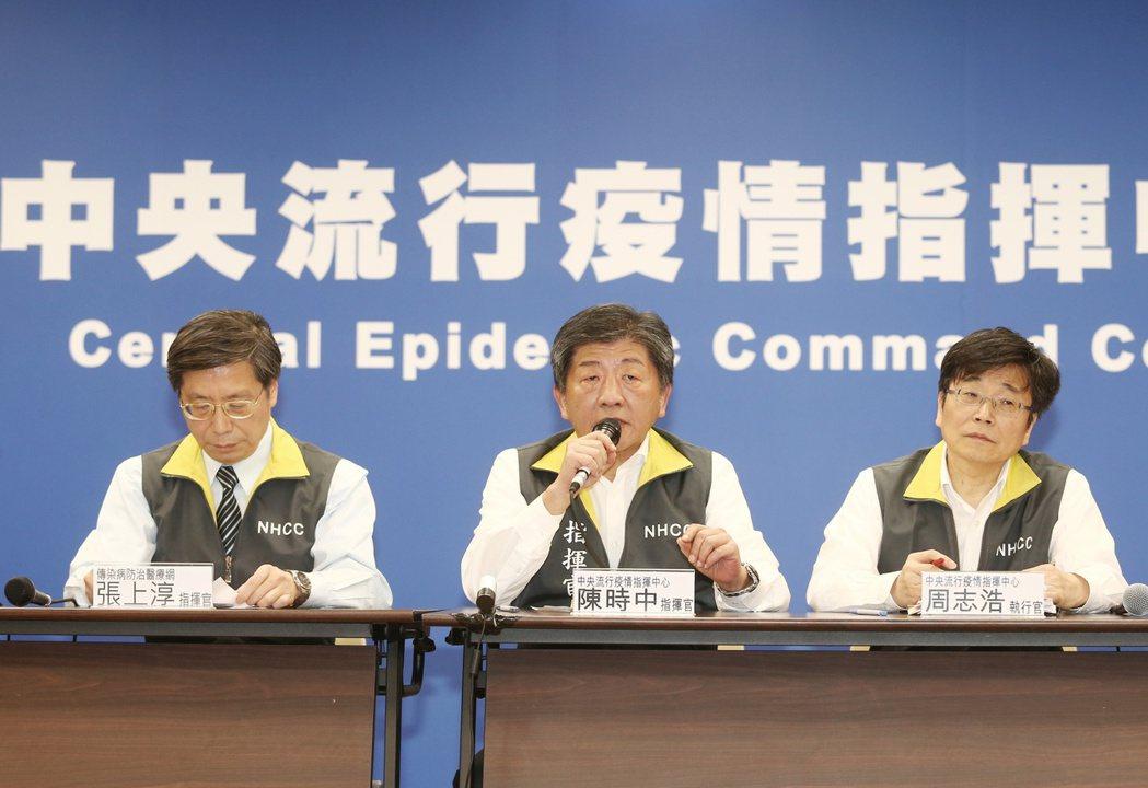 衛福部部長陳時中(中)表示,目前確診兩例都將在台灣治療。記者曾原信/攝影