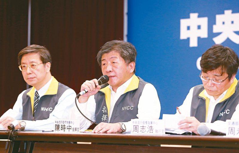 衛服部長陳時中(中)昨晚公布確診兩例境外移入武漢肺炎病例。 記者曾原信/攝影