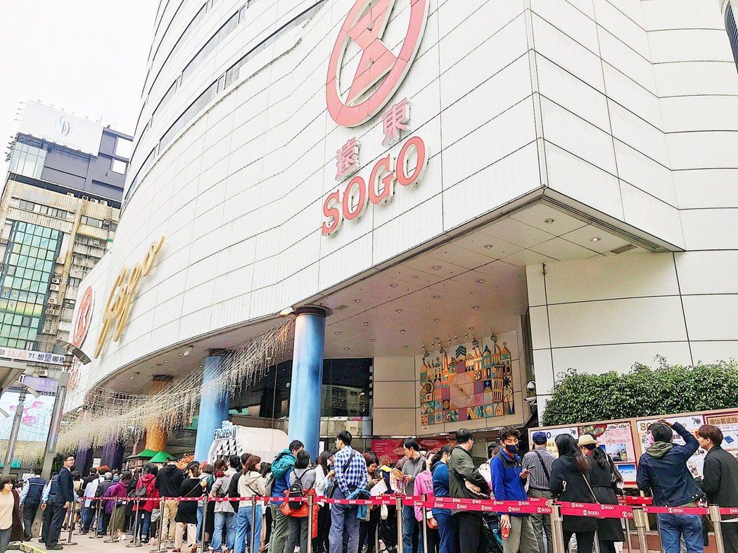 SOGO鼠年福店開店前排隊人潮。記者江佩君/攝影