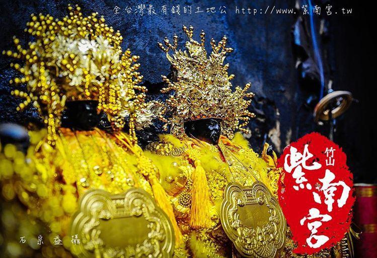 竹山紫南宮又被稱為最有錢的土地公。圖/摘自竹山紫南宮粉絲專頁
