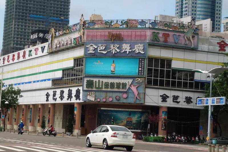 武漢肺炎個案曾在1月22日去高雄市金芭黎舞廳。記者林保光/攝影
