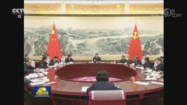 針對武漢肺炎疫情蔓延,中共中央政治局常務委員會極其罕見地在大年初一召開會議。 圖/截圖自央視新聞畫面