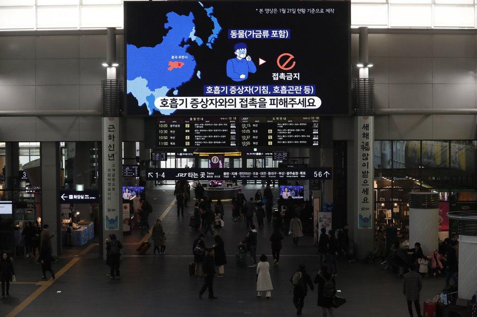 南韓今(26日)宣布發現第3件武漢肺炎確診病例,南韓外交部官員透露,政府正考慮安排包機自武漢撤僑。 歐新社