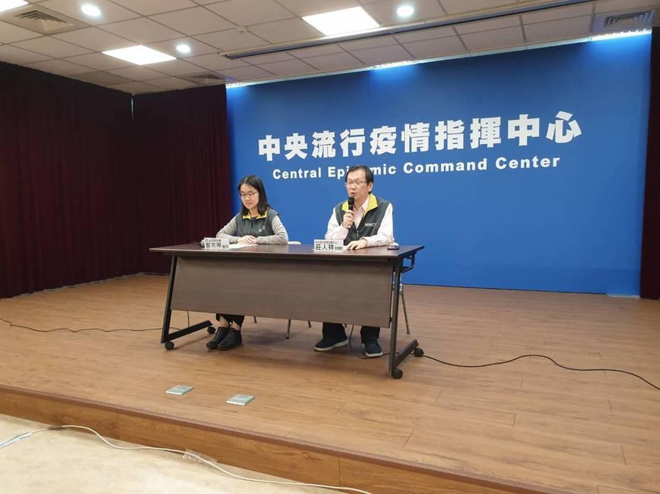 中央流行疫情指揮中心宣布,國內出現第四例武漢肺炎確定病例。記者楊雅棠/攝影