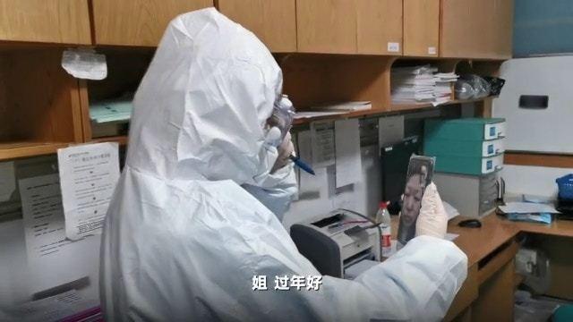 武漢醫護人員通過電話向家人拜年。(微博影片截圖)