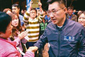 【即時短評】江啟臣參選黨主席 結束黨大咖領導時代