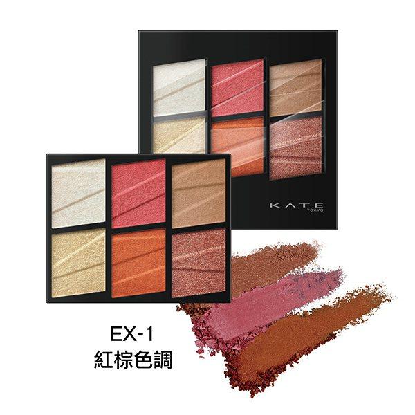 KATE凱婷同調六色眼彩盤EX-1紅棕色調,售價540元、Tomod's即日起至...