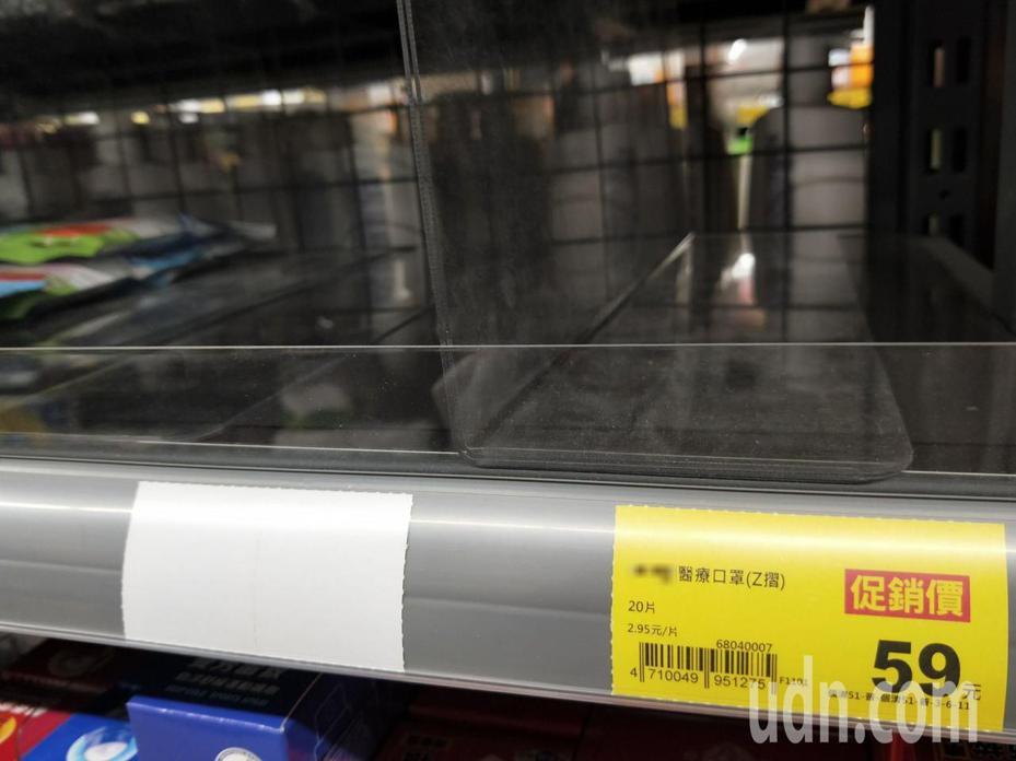 新北市部分賣場裡的醫療口罩已被搶購一空。記者施鴻基/攝影