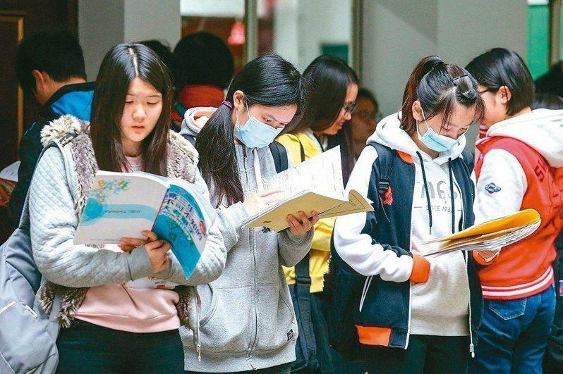 大考中心預計二月廿四日公布考生成績。 圖/聯合報系資料照片