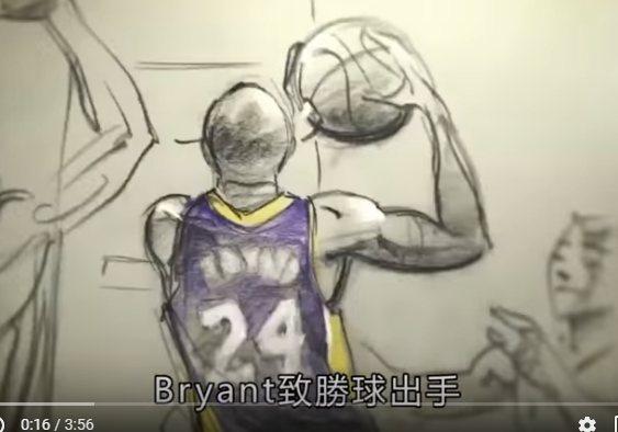 NBA傳奇球星柯比的「致親愛的籃球」(Dear Basketball)曾贏得20...