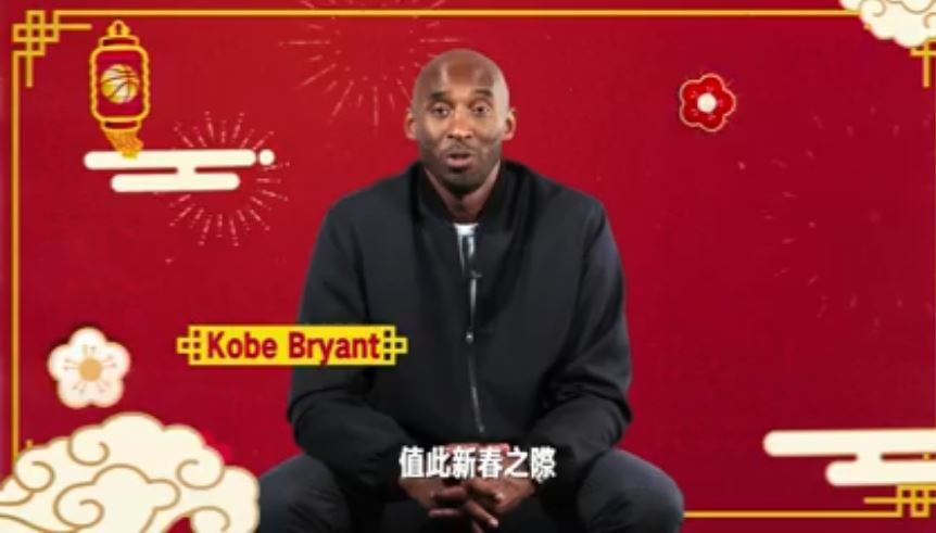 取自/NBA Taiwan粉絲團