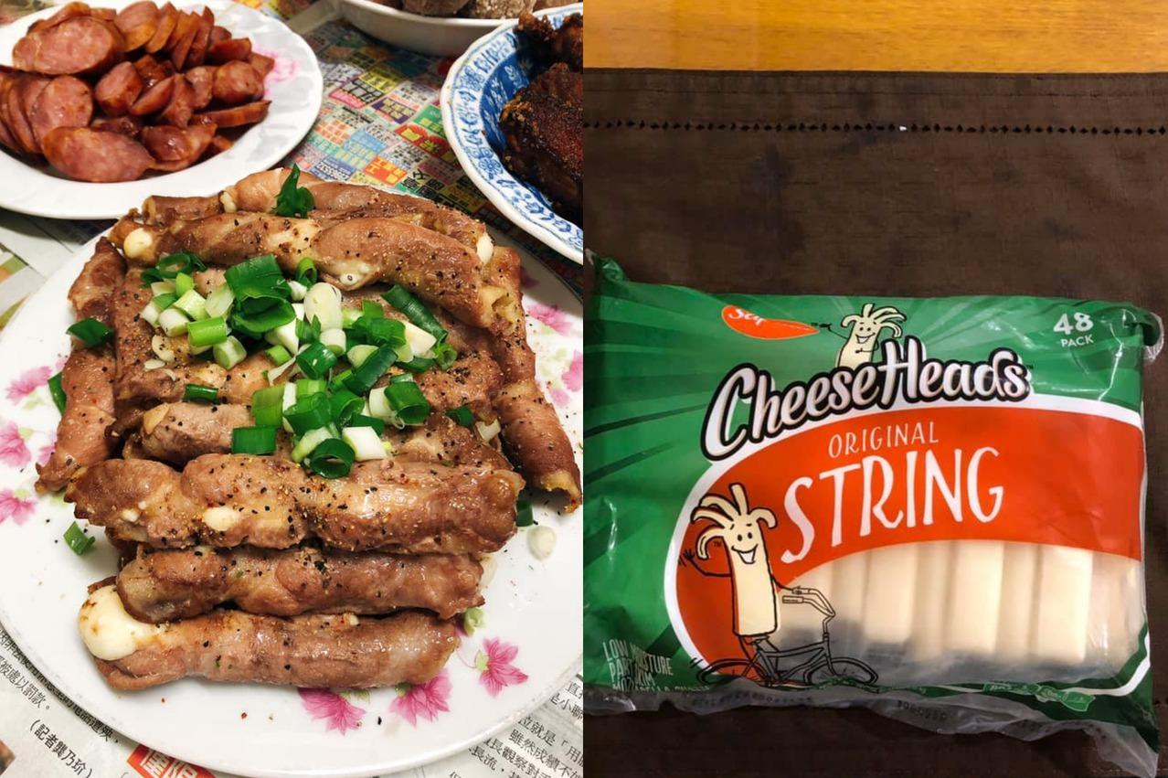 好市多乳酪條煮法?網神回十八般廚藝 各種超狂吃法、小吃零食或正餐樣樣可