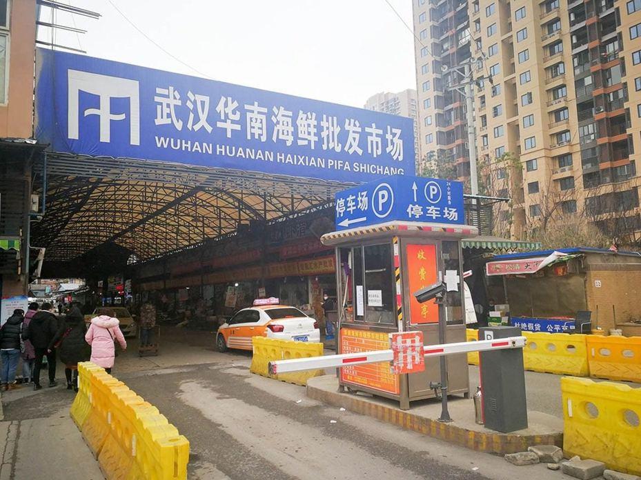 華南海鮮市場名義上是海鮮市場,但實際上卻是個綜合市場。圖/中新社