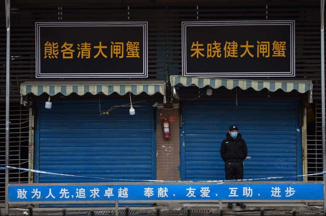 被認為是此次武漢肺炎源頭的華南海鮮市場目前已經封閉。法新社