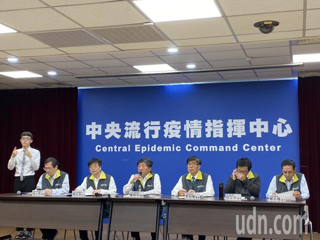 中央流行疫情指揮中心今(27)日公布,國內已經出現第五例確診個案。記者簡浩正/攝...