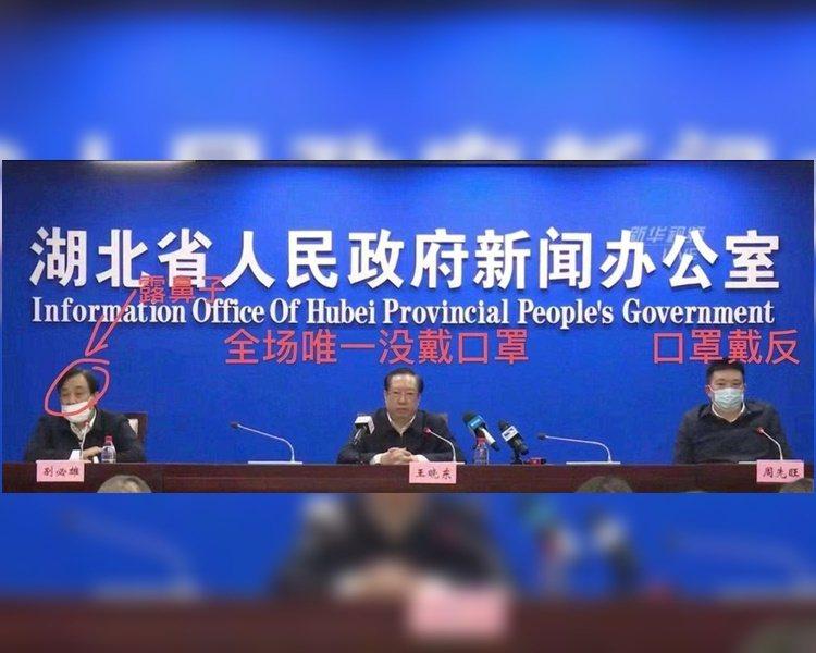 武漢市長周先旺(右)將口罩戴反。取自星島網