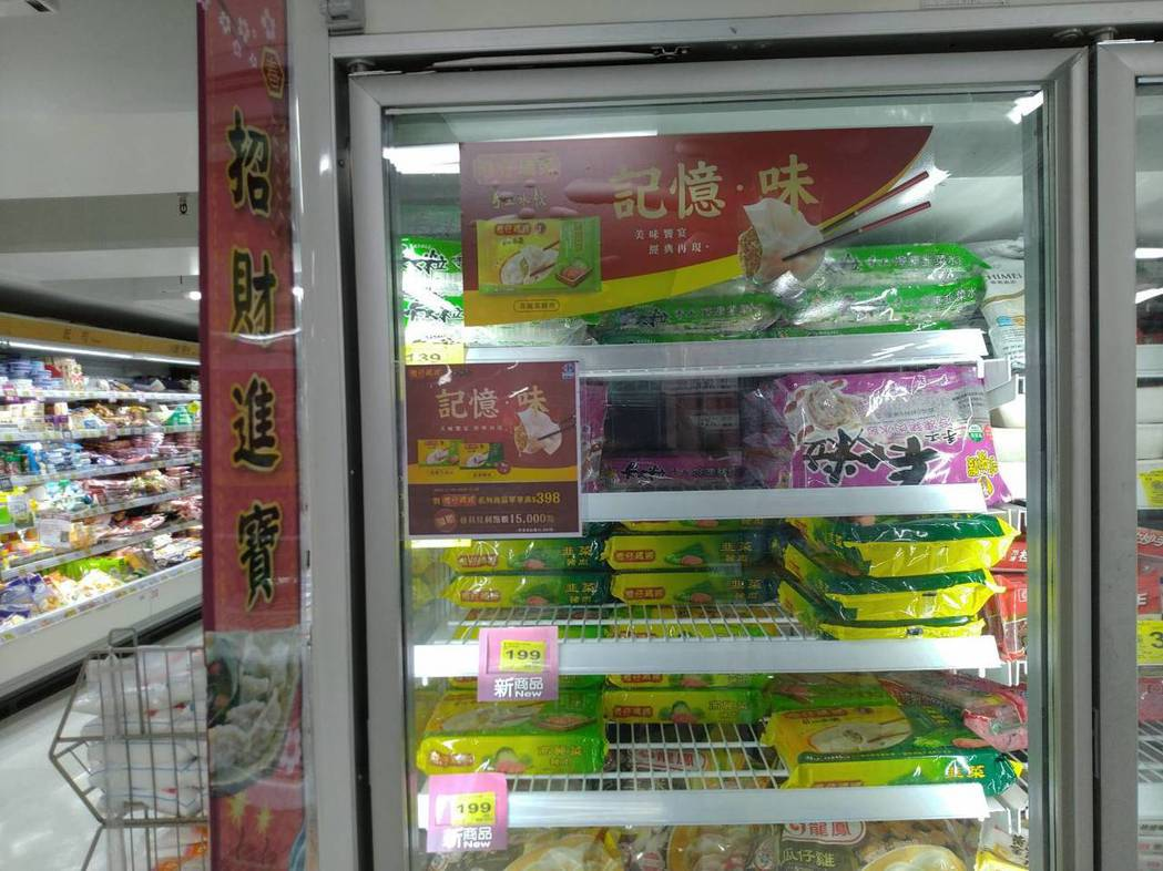 日前在台重新上市的「灣仔碼頭」水餃,在菲國驗出非洲豬瘟,但台灣量販所販售的皆為台...