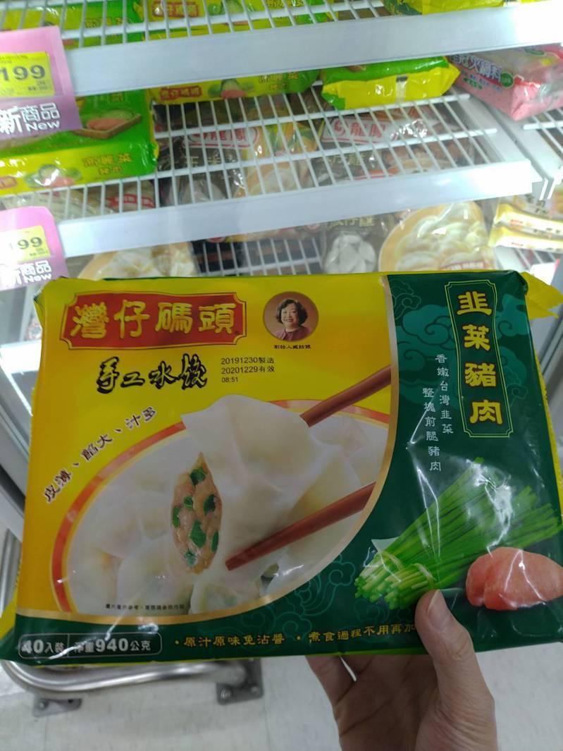 日前在台重新上市的「灣仔碼頭」水餃,在菲國驗出非洲豬瘟,但台灣量販所販售的皆為台灣製造,食藥署請民眾勿驚慌。記者黃仕揚/攝影