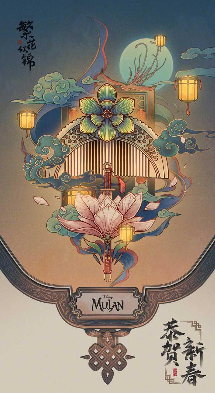 改編中國傳說故事的「花木蘭」當然也會有中文賀歲海報。圖/摘自disney.com