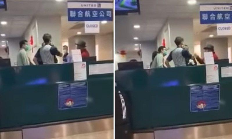 紅衣男得知無法入境台灣時,在櫃台前飆罵「台灣人還有人情味嗎?沒有人味啦!」。 圖擷自<a href=