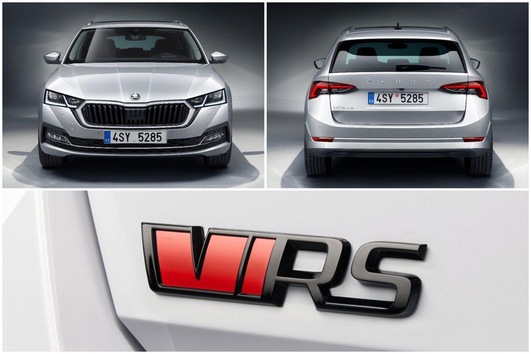 第四代ŠKODA Octavia RS iV將成為品牌首款擁有複合式動力的RS性...