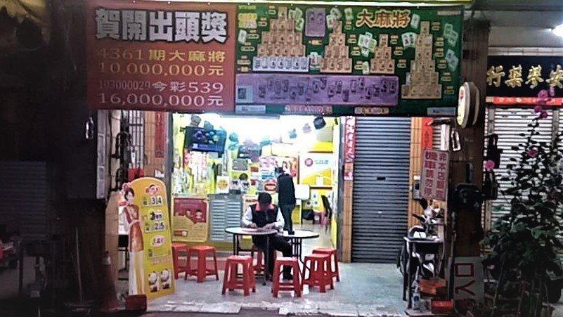 台中市北平路的京典彩券行日前刮出千萬元的刮刮樂頭獎。圖/京典彩券行提供