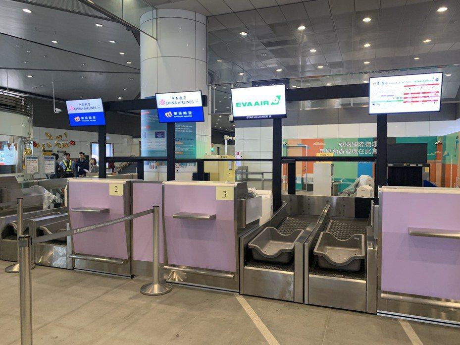 機捷A3新北產業園區站的預辦登機及行李託運服務,預計也會在環狀線通車當天下午2點啟用。記者張曼蘋/攝影