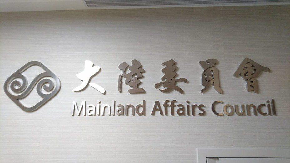 陸委會表示,陸方所謂在湖北的台灣民眾得到妥善照顧,顯然與實際情況並未相符。聯合報系資料照片